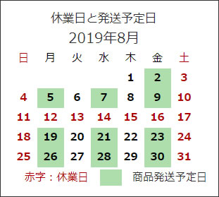 calendar1908